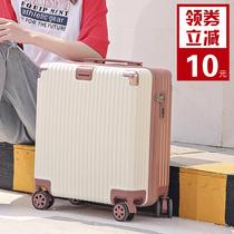 行李箱女旅行男小型小号轻便18寸20密码登机拉杆箱子网红ins韩版