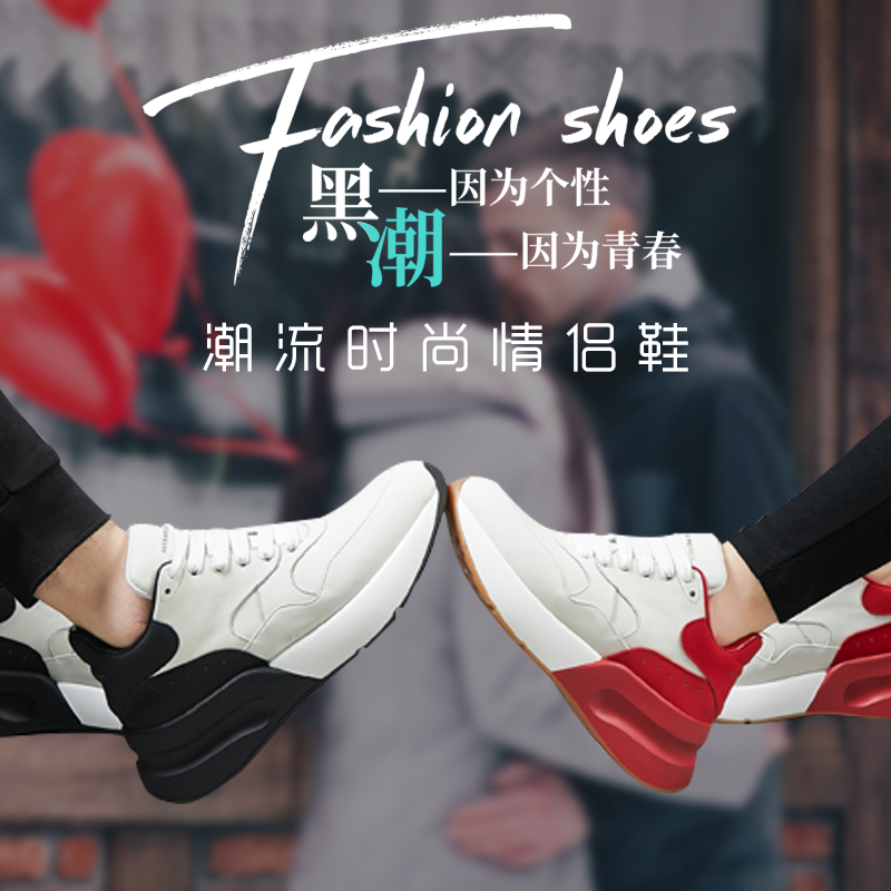 New low top mens and womens sports shoes in spring and summer of 2019