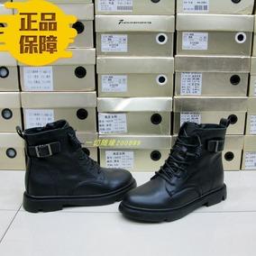 七彩青春828真皮正品2019冬马丁靴