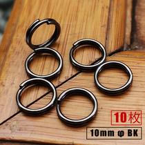 锰钢EDC钥匙圈随身装备挂载钥匙环迷你微型小圈钥匙扣配件