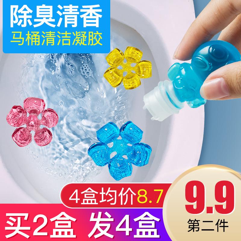 马桶开花花瓣凝胶日本清洁小花厕所卫生间清香芳香除臭去异味神器