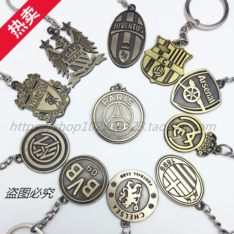 尤文巴萨皇马钥匙扣利物浦切尔西AC国米曼城挂件足球周边球迷礼物
