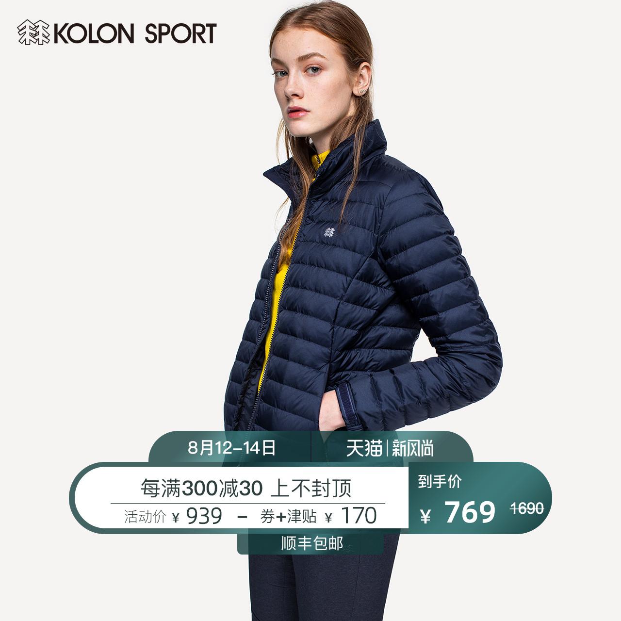 KOLONSPORT可隆轻薄羽绒服女短款立领时尚韩版修身轻量鹅绒羽绒服