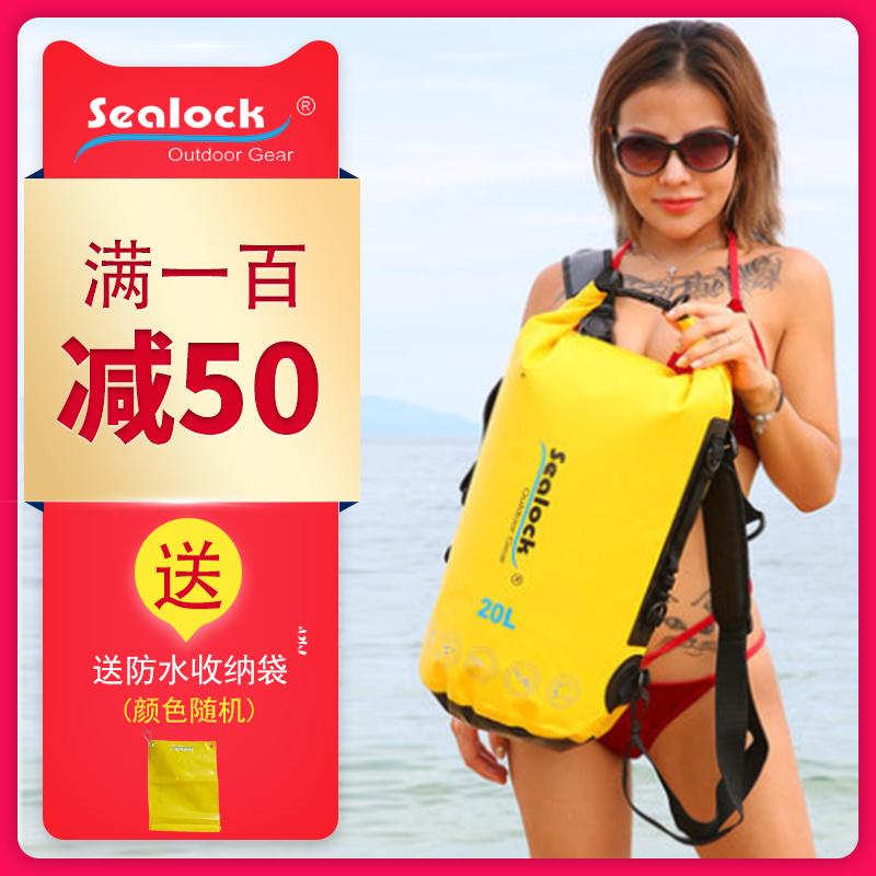 防水袋漂流溯溪浮潜防水包双单肩背包游泳旅行收纳沙滩海边户外包