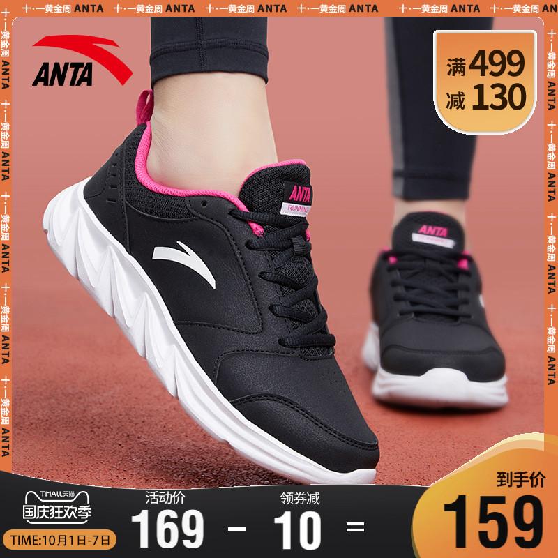 安踏女鞋运动鞋2020年秋季新款皮面防水透气跑步鞋旅游轻便休闲鞋