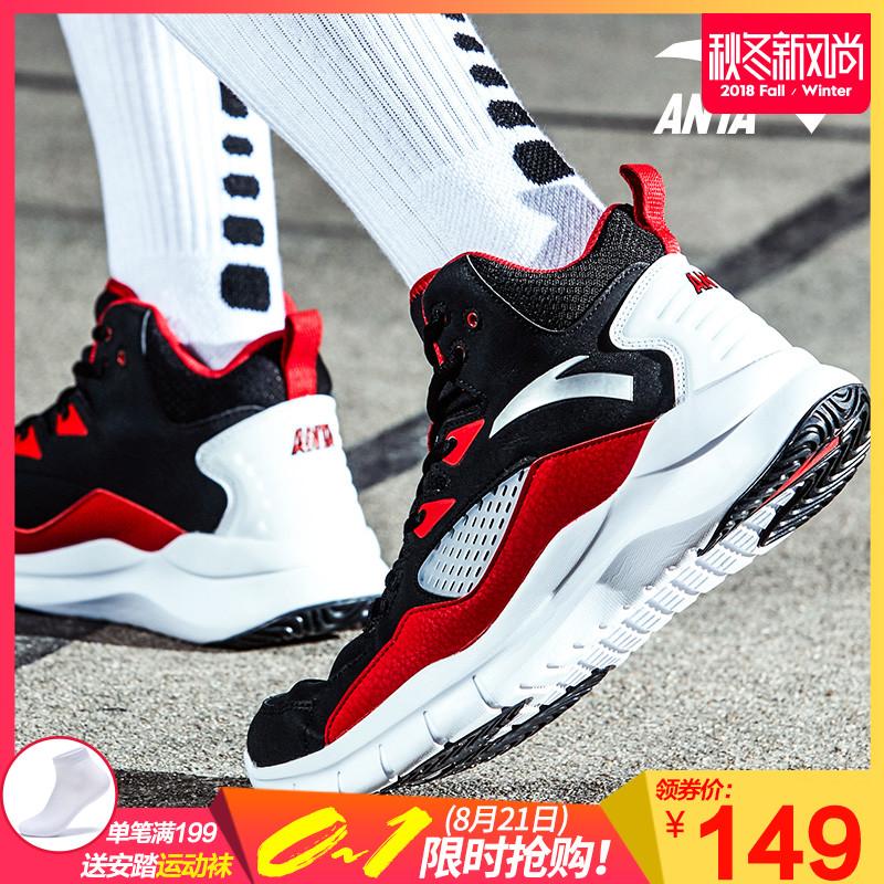 安踏篮球鞋男鞋2018新款球鞋男夏季高帮运动学生防滑耐磨透气战靴