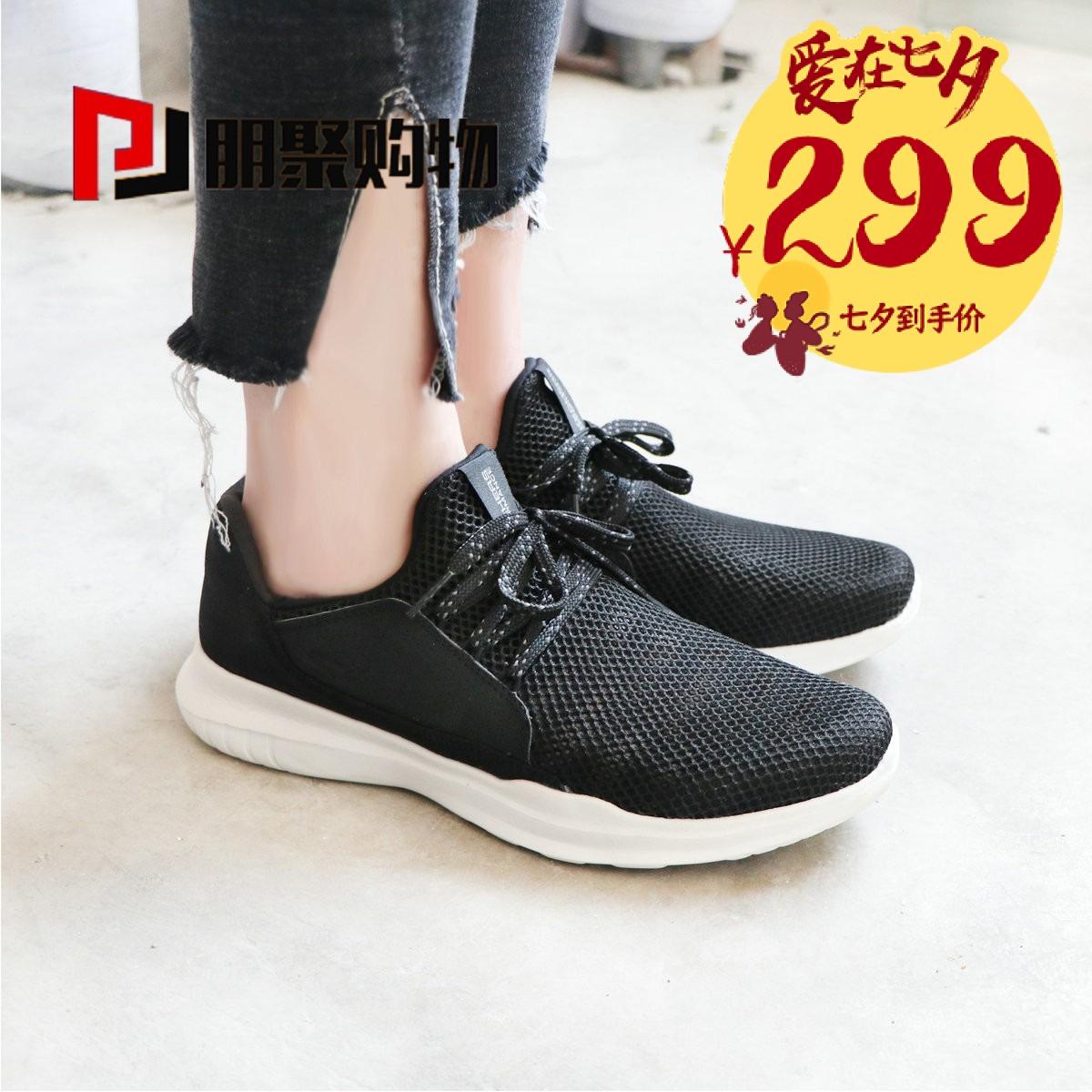 朋聚 Skechers斯凯奇女鞋 18年新款舒适休闲运动鞋 14818