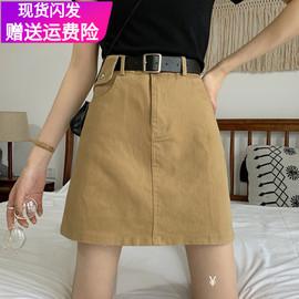 大码百搭短裙女2020新款半身裙胖mm高腰显瘦学生减龄防走光包臀裙