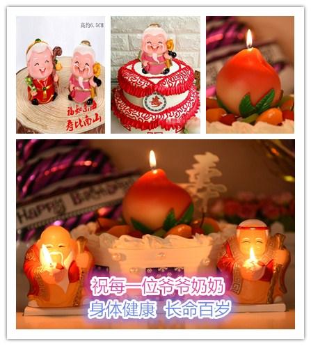 寿公寿婆树脂摆件 老人过大寿生日蛋糕装饰 爷爷奶奶公仔寿桃蜡烛