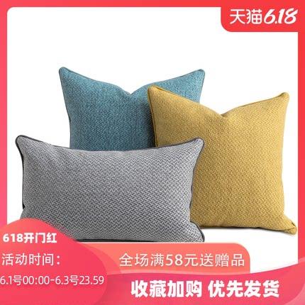 亚麻抱枕套靠垫床头大腰枕床头方形棉麻北欧沙发小靠枕定做不含芯