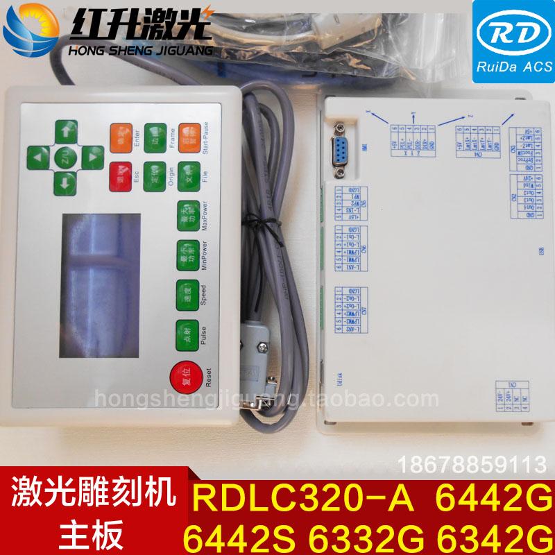 Лазер резьба машинально материнская плата / контроль карта система / операционная панель / дальновидный достигать RDLC320-A/6442G(S)