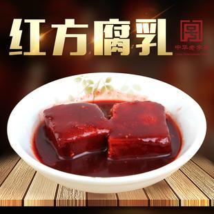 济宁玉堂酱园酱霉腐乳红方豆腐乳老式低盐小吃正宗山东特产下饭菜