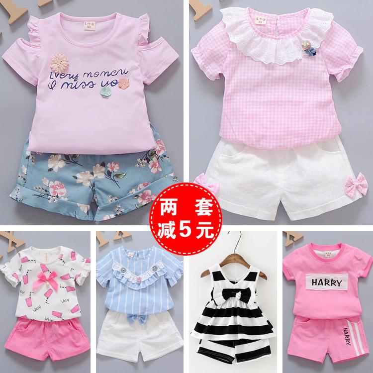 童装女童夏装女宝宝婴儿衣服短袖公主套装0-1-2-3岁夏款纯棉套装