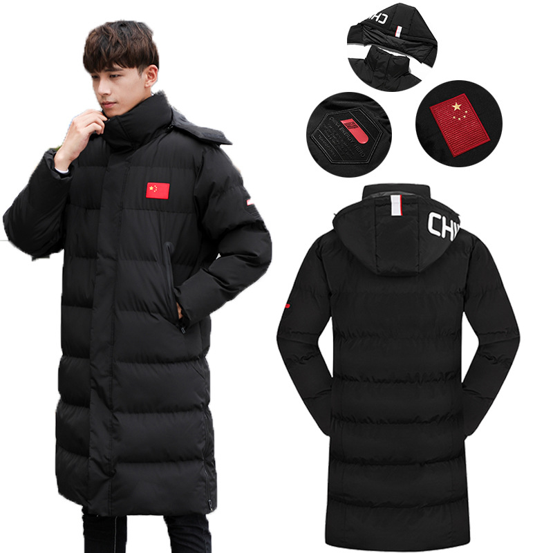 Winter long down cotton padded jacket National Team China sports school mens and womens hooded detachable running cotton padded jacket