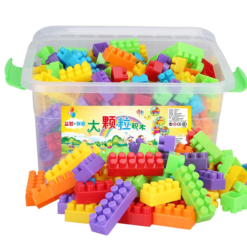 萌寶寶兒童益智玩具塑料早教拚裝拚插組裝男孩女孩積木3~6周歲