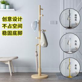 实木衣架落地卧室置物架家用简易树枝挂包挂衣架衣服柜子简约现代