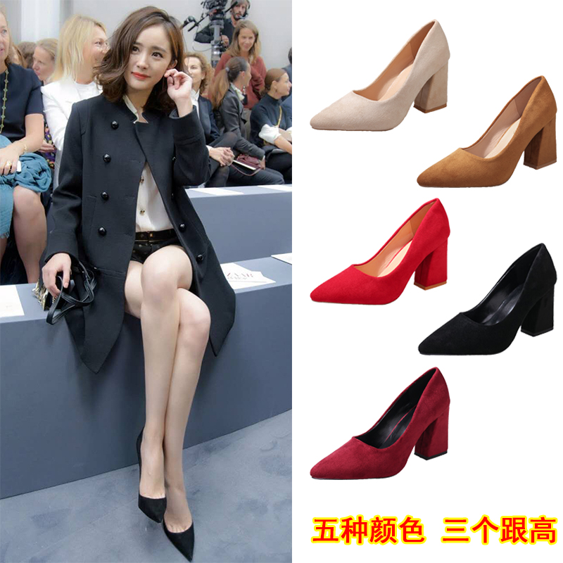 Autumn new pointed high heel shoes, thick heel shoes, womens red wedding shoes, medium heel work shoes, large black suede shoes