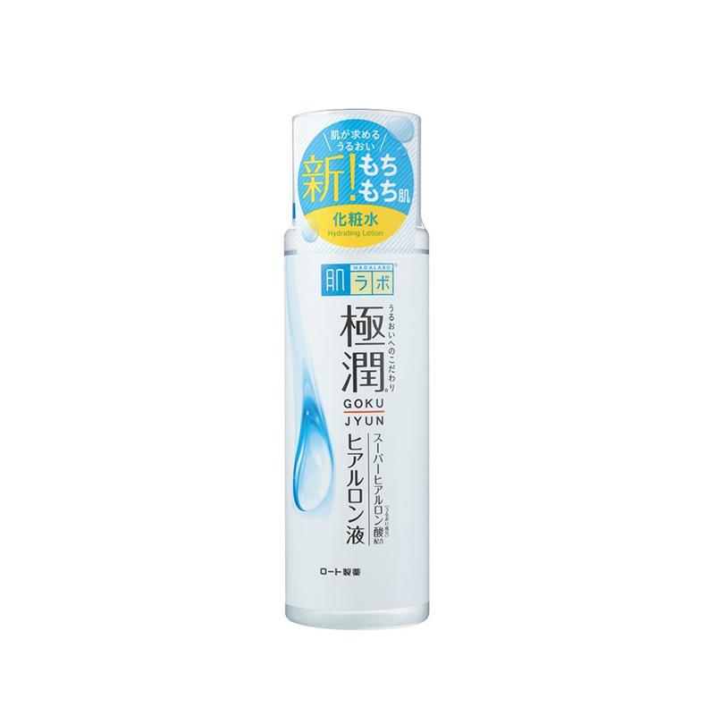 保税日本肌研极润玻尿酸美白保湿补水化妆水敏感肌滋润型170ml