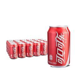可口可乐碳酸330ml*24罐芬达可乐