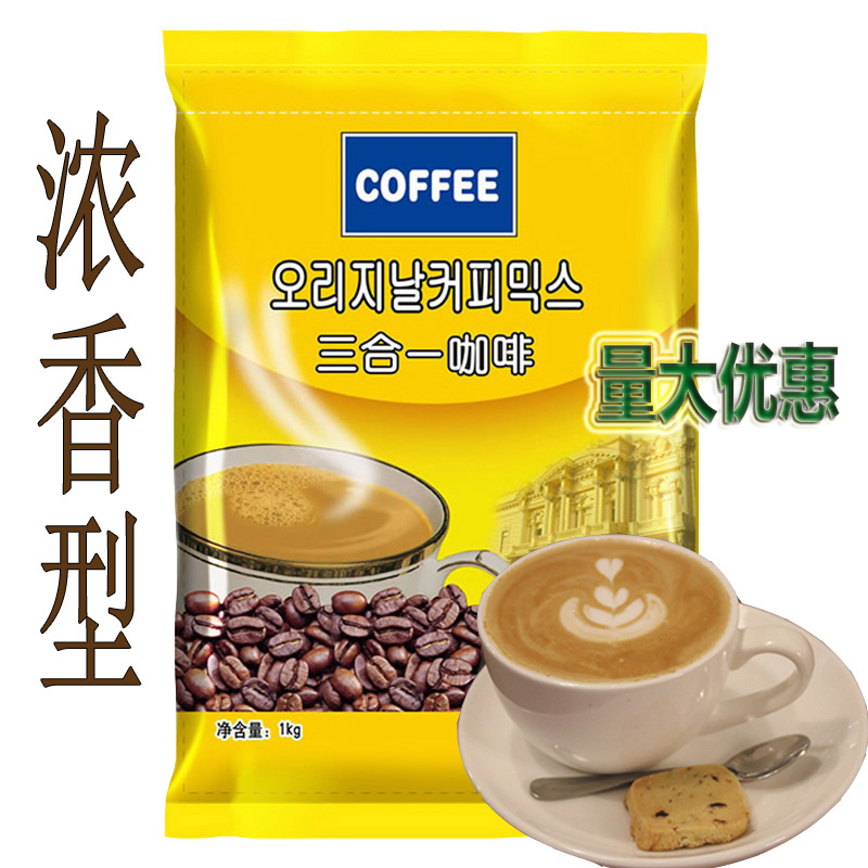 Dongju commercial instant sweet coffee beverage powder large bag powder for super strong three in one beverage machine