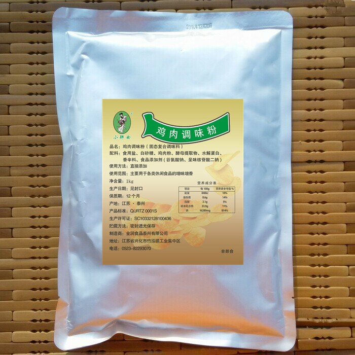 Xiaogeng female chicken seasoning powder potato tower potato chips spread material fried food spread powder 1kg save more than 2 packages