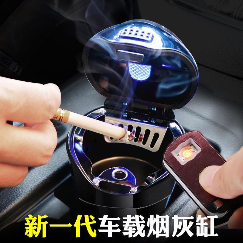 车载烟灰缸多功能悬挂式汽车用焑灰缸车上创意个性带盖自动吸烟