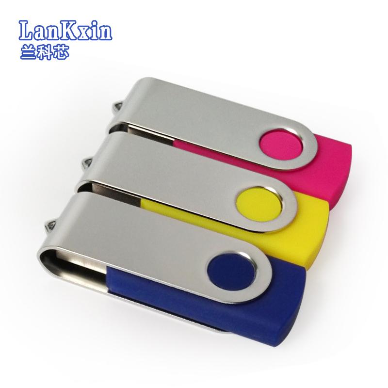 蘭科芯 u盤2gu盤商務會議投標展會 優盤2g企業定製LOGO