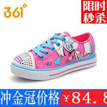 Детская обувь > Кеды.