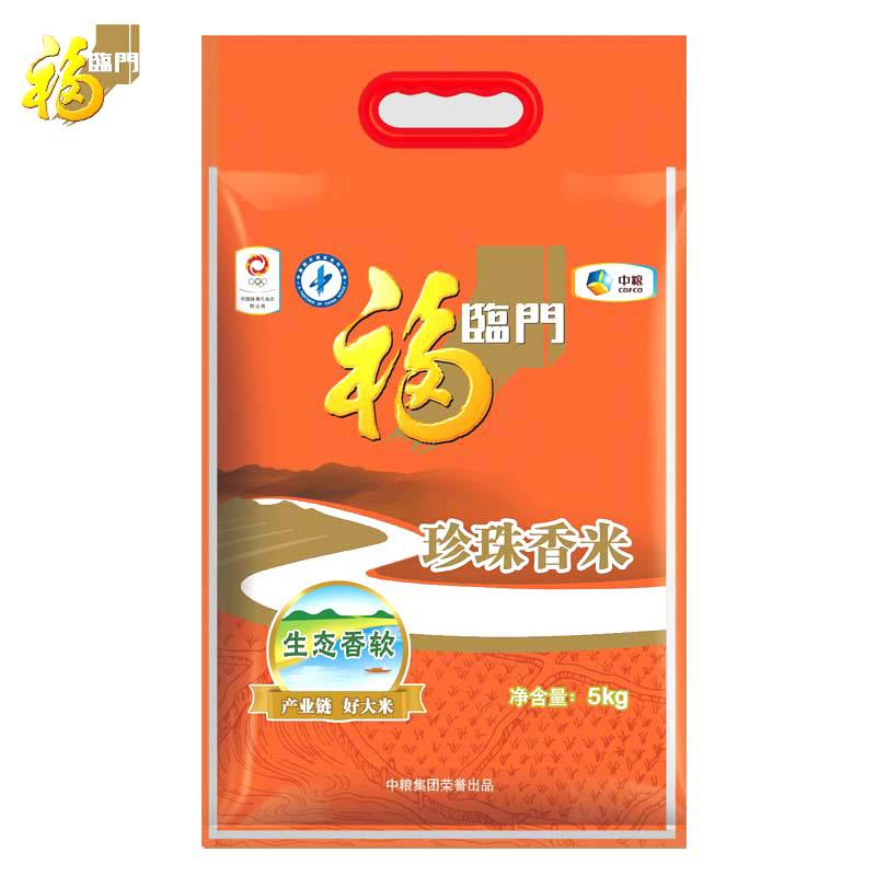 ~天貓超市~福臨門珍珠香米 5kg 袋  軟糯甘甜 國產大米