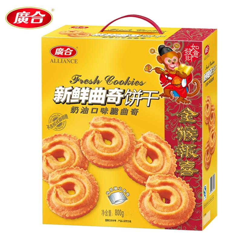 ~天貓超市~廣合新鮮曲奇奶油口味曲奇800g 盒