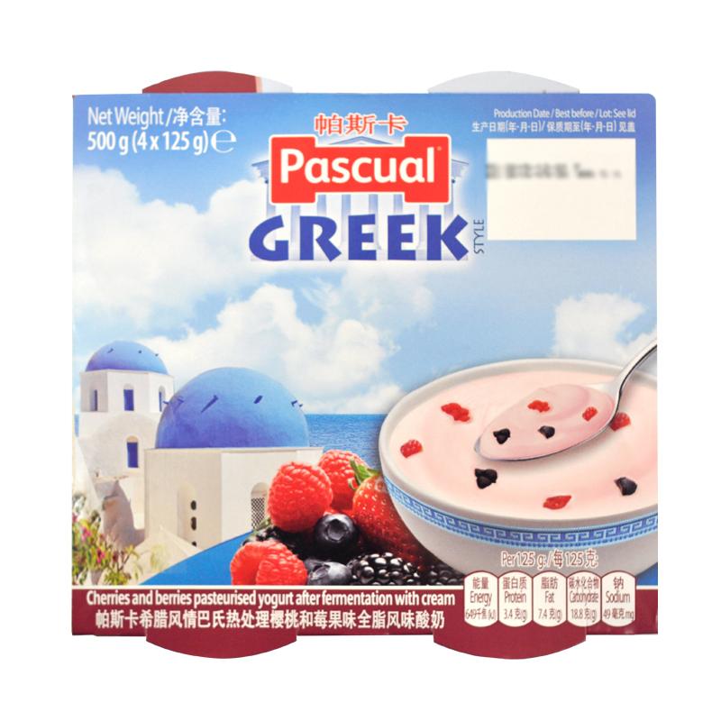 ~天貓超市~西班牙 帕斯卡櫻桃和莓果味全脂酸奶125g^~4 杯