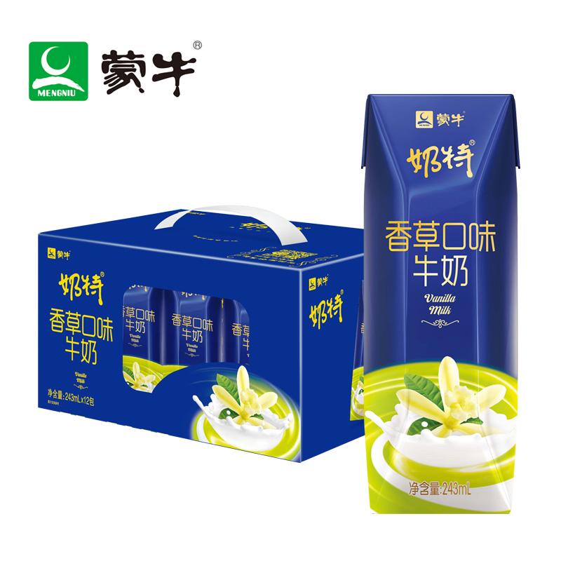 ~天貓超市~蒙牛 奶特香草口味牛奶飲品243ml^~12盒 浪漫好滋味
