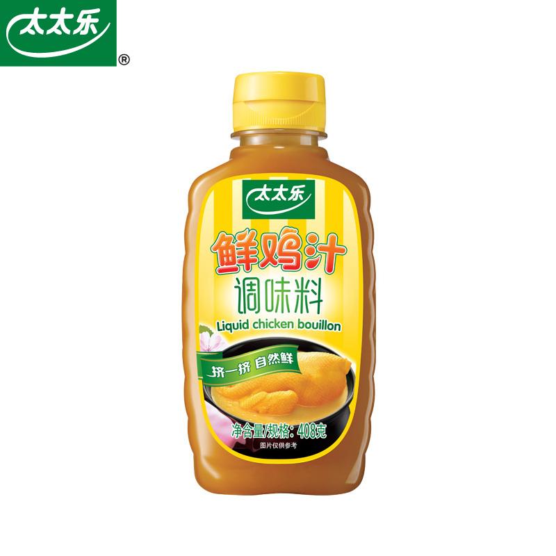 ~天貓超市~太太樂鮮雞汁408g 煲湯拌麵雞湯麵 液體雞精味精