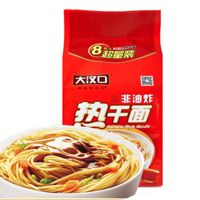 ~天貓超市~大漢口原味熱幹麵方便麵大包裝920g武漢特產拉麵