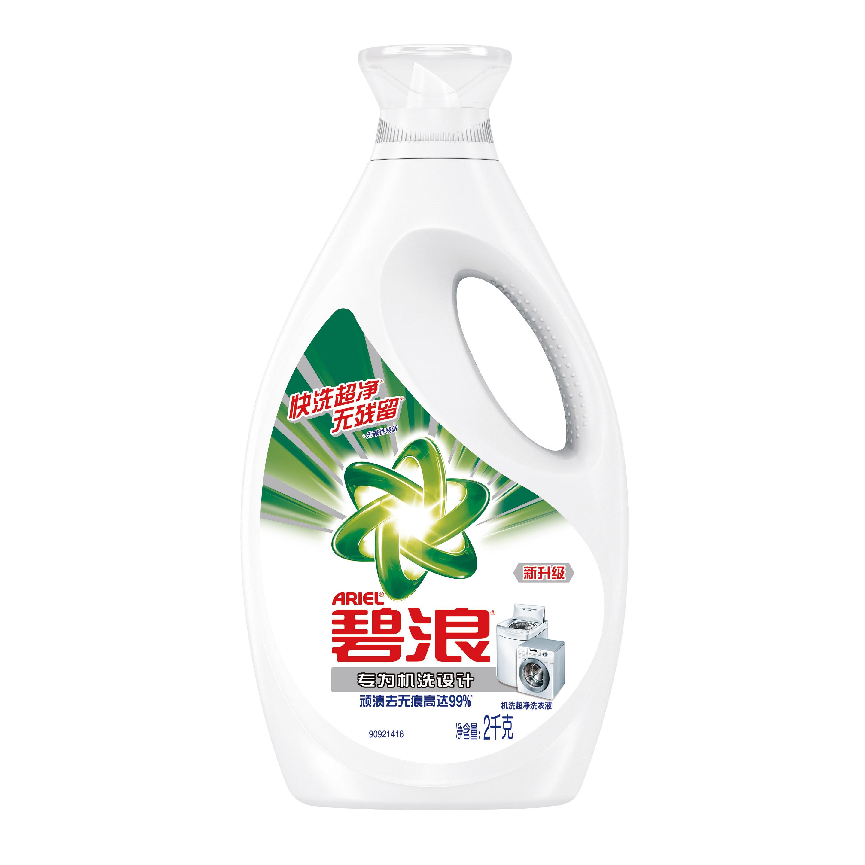 ~天貓超市~碧浪機洗超淨洗衣液2千克  2kg