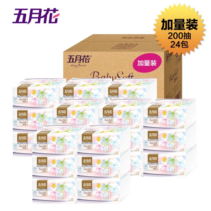 ~天貓超市~五月花嬰兒柔軟抽200抽^~24包 定製加量量販箱裝