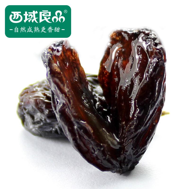 ~天貓超市~西域良品 黑加侖葡萄幹特級 238g新疆特產 幹果零食