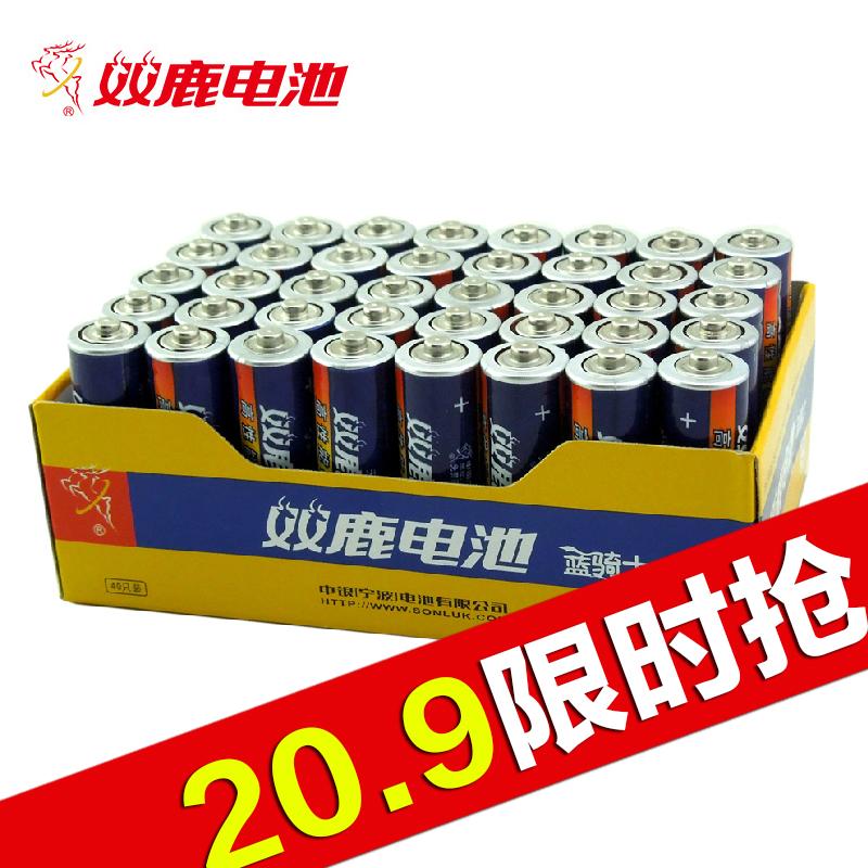 ~天貓超市~大包裝雙鹿5號電池40粒裝AA碳性五號兒童玩具遙控器