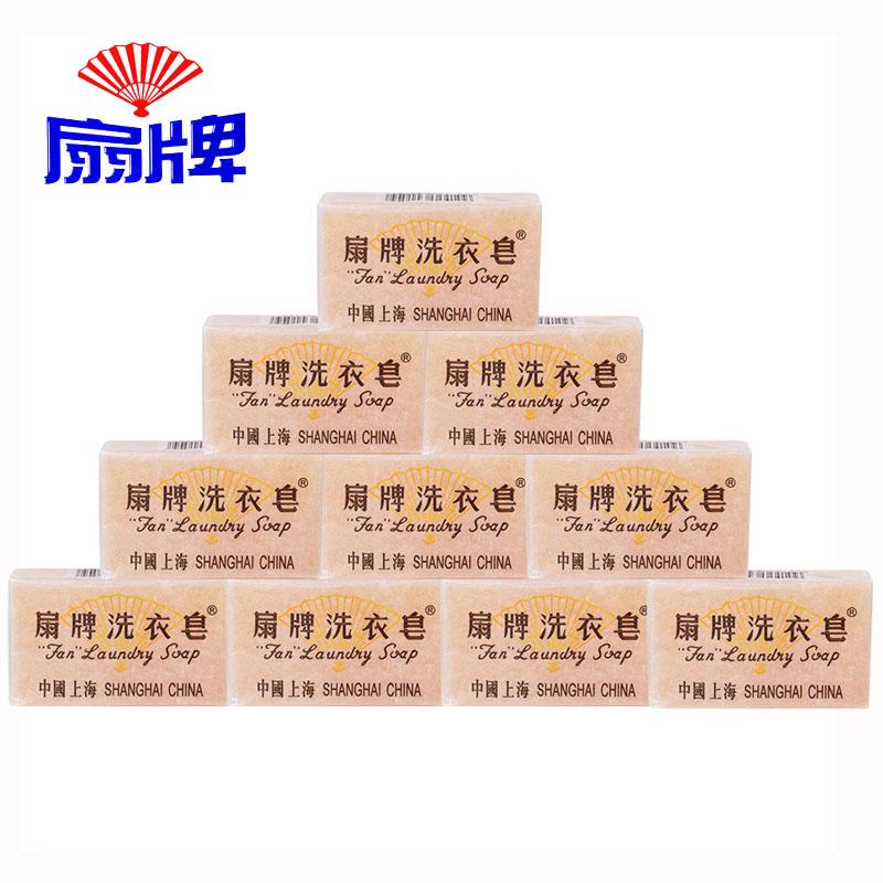 ~天貓超市~扇牌洗衣皂150克^~10塊透明皂 肥皂 上海製皂