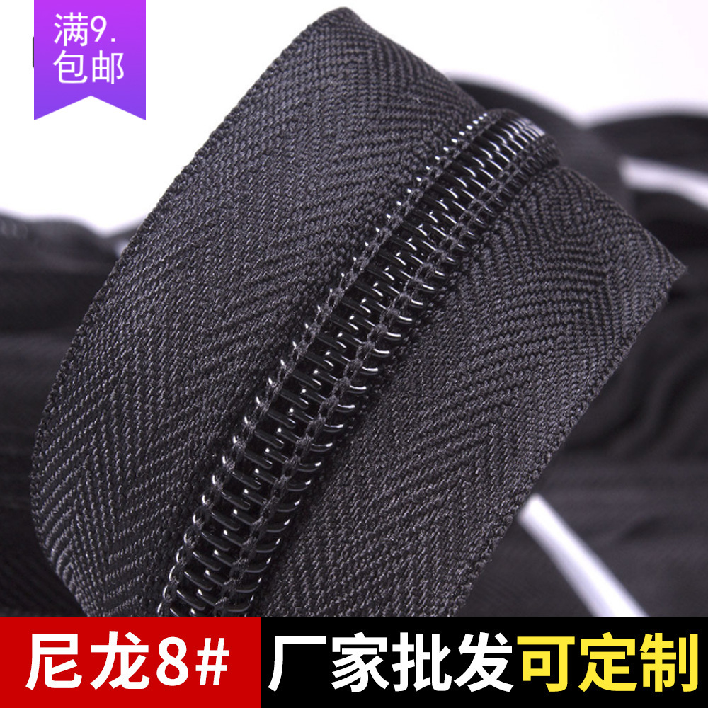 Package mail nylon code package 3 No.5 No.8 No.10 black one meter trunk repair and change zipper of mosquito net quilt cover