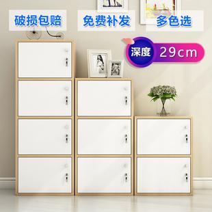 书柜简约现代收纳柜自由组合小柜子儿童柜简易带门带锁储物阳台柜