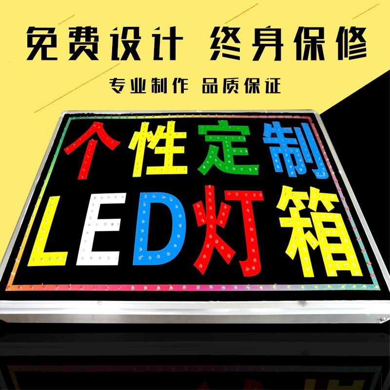 超薄防水led电子悬挂立地门头灯箱