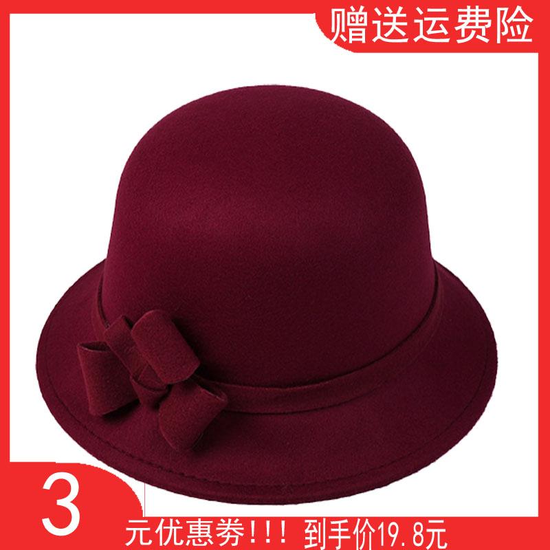 Женские шляпки Артикул 583900623897