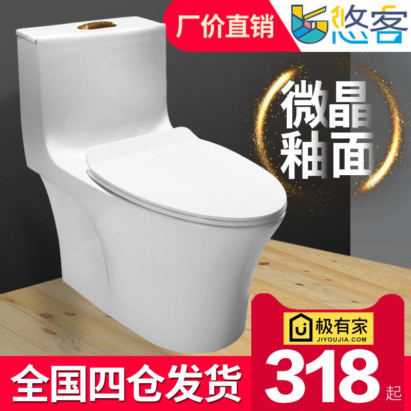 Yu Ke ванная туалет туалетная вода туалет туалет туалет туалет обычный Супер-вихревая сифонная керамика