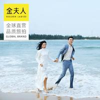金夫人三亚丽江大理厦门婚纱照拍摄青岛成都重庆北京旅拍婚纱摄影