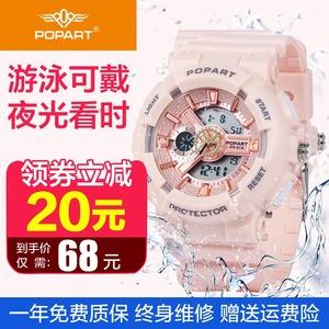 领30元券购买电子手表女学生运动韩版男风独角兽