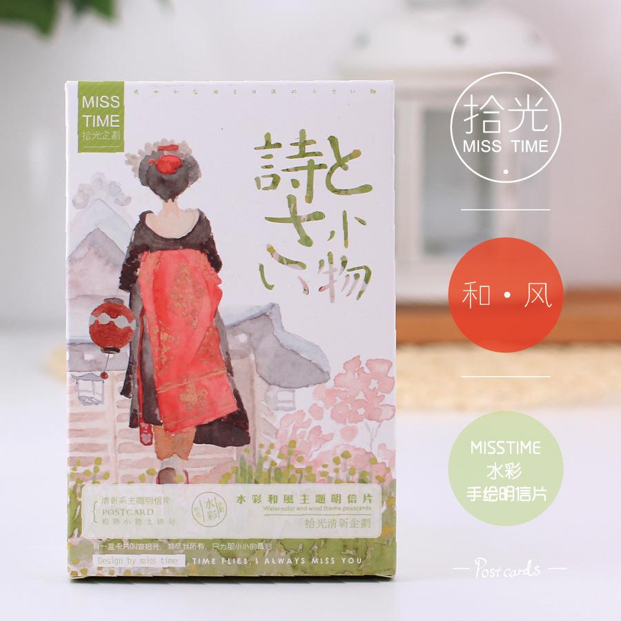 和�の小物水彩明信片套装手绘和风创意生日卡片礼物日本明信片