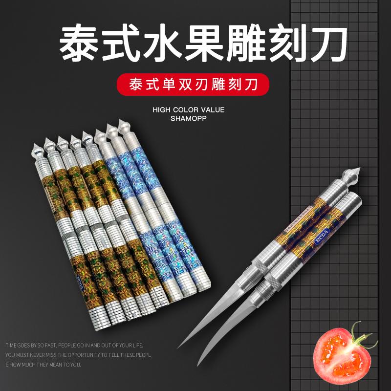 Наборы ножей Артикул 595570379556