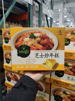 上海costco代购bibigo必品阁经典甜辣新派芝士炒年糕泡菜海鲜拌面