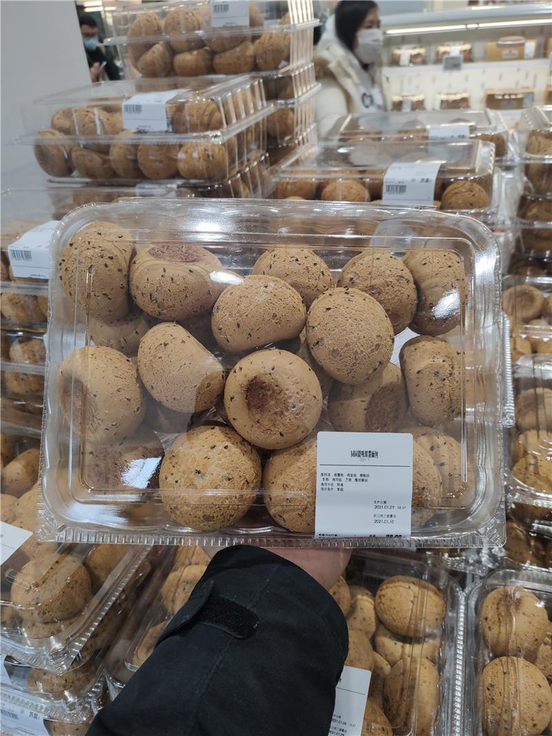 山姆会员超市代购Member's Mark原味网红麻薯面包25g*24西式糕点
